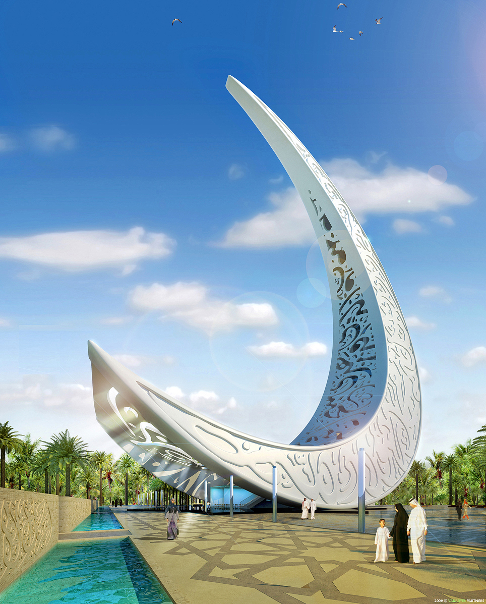 Islamic building design feriftanjung 39 s blog for New building design